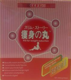 Public Notification Japan Hokkaido Slimming Weight Loss Pills