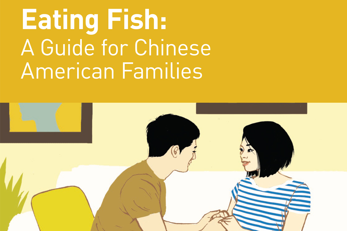 Eating Fish: A Guide for Chinese American Families