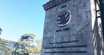 image of World Trade Organization building