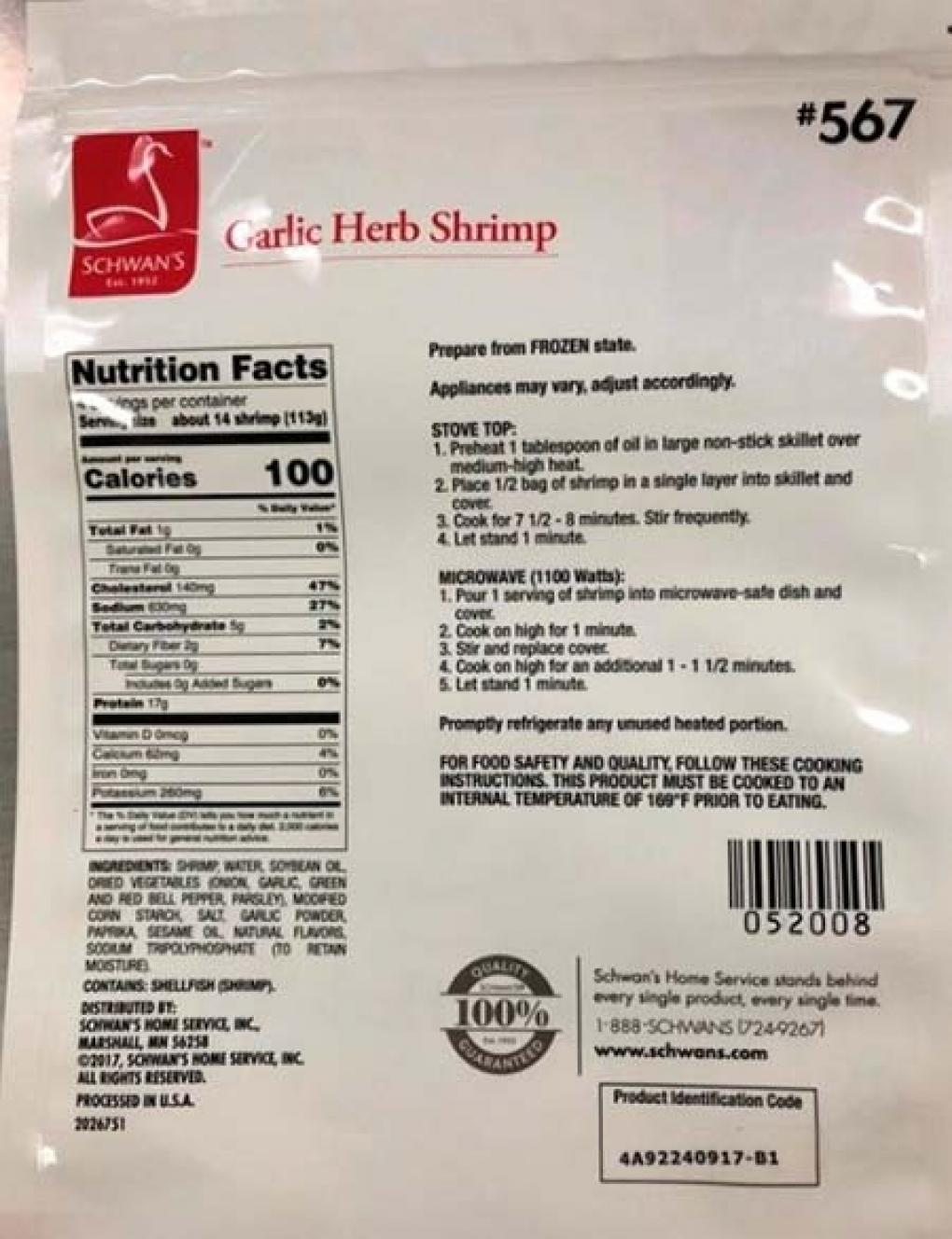 Shrimp rear packaging