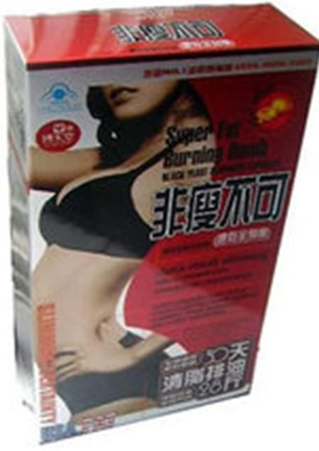 Super Fat Burning Bomb capsules in blister packs, packaged in a red box with black labeling.