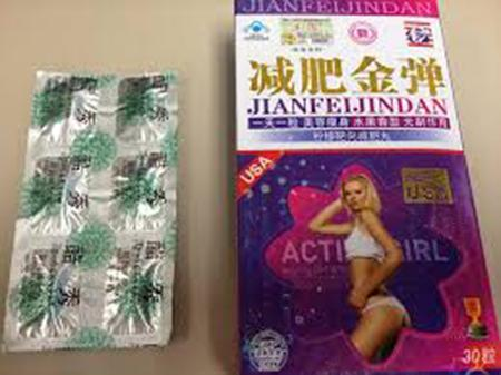 JIANFEIJINDAN Activity Girl - blister packs, packaged in a white/pink box with pink labeling.