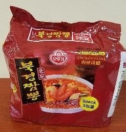 Beijing Spicy Seafood Noodle (5pk)