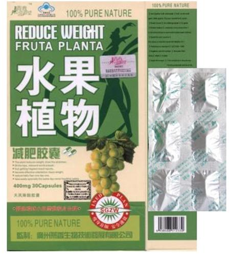 Reduce Weight FRUTA PLANTA blister packs, packaged in a yellow/green box with green labeling.