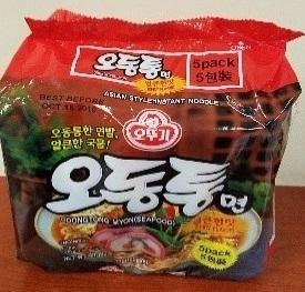 Spicy Seafood Flavor Udon 'Odongtong' (5pk)