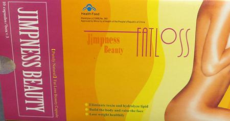 Fat Loss Slimming Beauty – 30 capsules in blister packs packaged in yellow/black box -500 mg