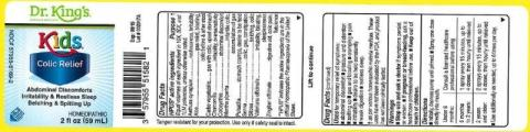 """Product label, Dr. Kings Kids Colic Relief, 2 fl oz"""