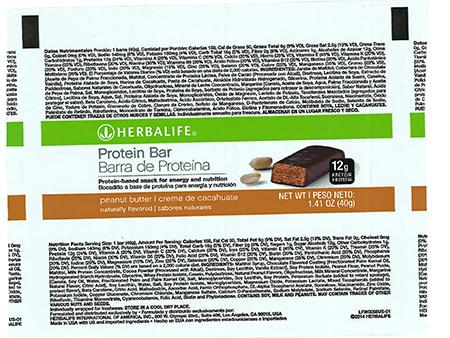 """Herbalife Protein Bar foil wrap label"""
