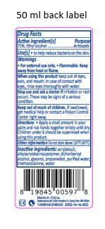 50 ml back label, drug facts and ingredients