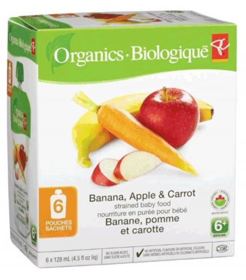 Banana Apple & Carrot - strained baby food - 6x128 millilitre