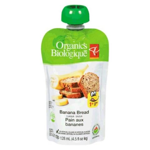 Banana Bread Flavour - puree snack