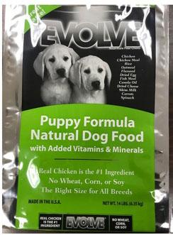 Front label EVOLVE Puppy Formula Natural Dog Food, 14 lb bag