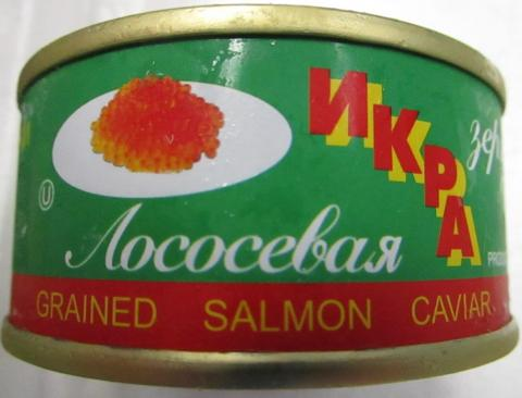 Front of can, AWERS salmon caviar