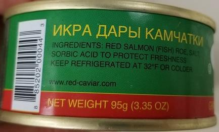 Ingredients, AWERS salmon caviar