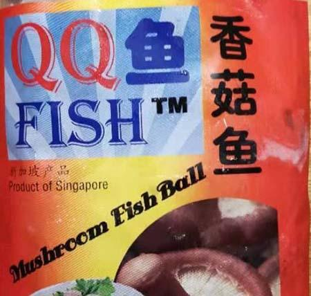 """Product packaging image QQ Fish Mushroom Fish Ball"""