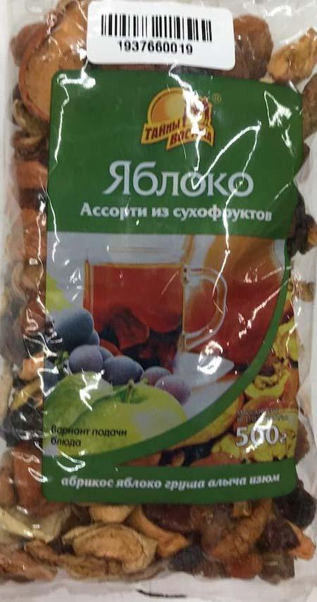 """Front image of product package Tainy Vostoka Assorted dry fruits-apple"""
