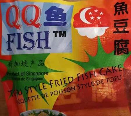 """Product packaging image QQ Fish Tofu Style Fried Fish Cake"""