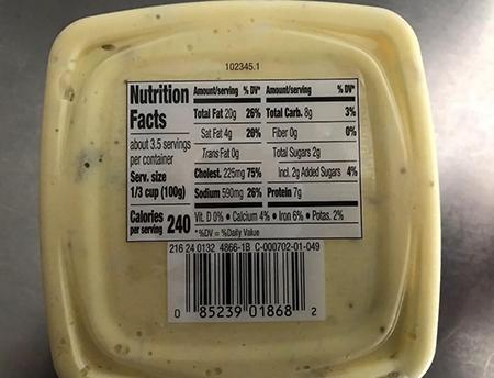 """Product bottom image, Nutrition Facts and bar code, Archer Farms-brand Egg Salad 12 oz"""