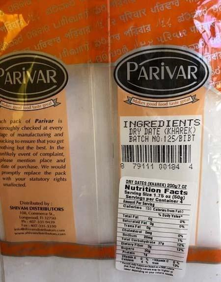 Package Back:  PARIVAR, DRY DATES, NUTRITION FACTS