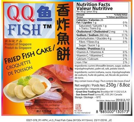 Label:  QQ FISH Fried Fish Cake