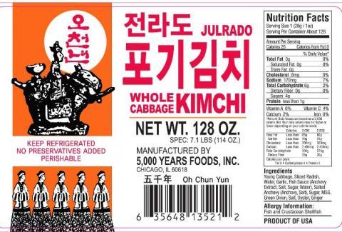 Julrado Whole Cabbage Kimchi