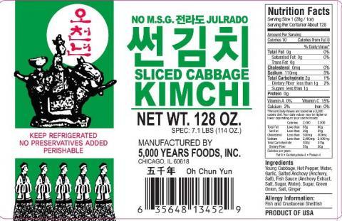 No MSG Julrado Sliced Cabbage Kimchi