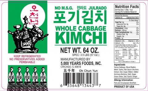 No MSG Julrado Whole Cabbage Kimchi