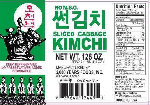 No MSG Sliced Cabbage Kimchi