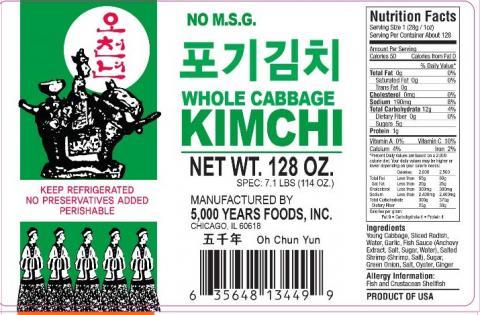 No MSG Whole Cabbage Kimchi