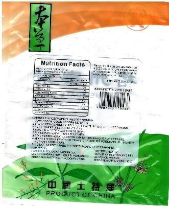 Product package Dried Date back label