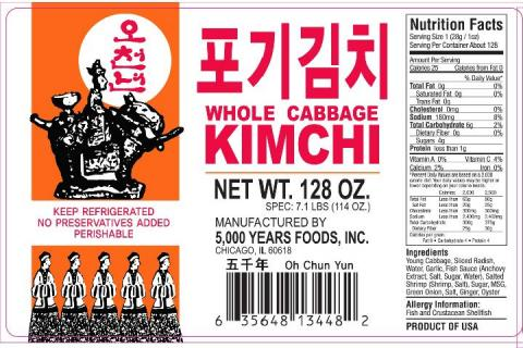 Whole Cabbage Kimchi, 128 oz.