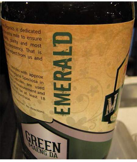 Back label, Raw Form Organics Maeng Da Kratom Emerald Green with contains statement