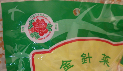 Front of Package brand name logo, Peony Mark Dried Lily Flower