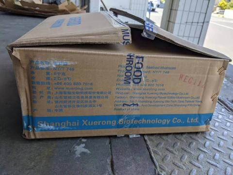 Product in retail box, side view