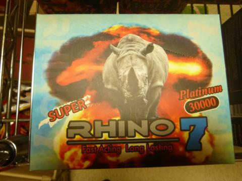 Image of SUPER Platinum 3000 RHINO 7