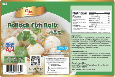 Nutrition Facts Panel: Pollock Fish Balls 8 oz (0.5lb) x 30, Item #014