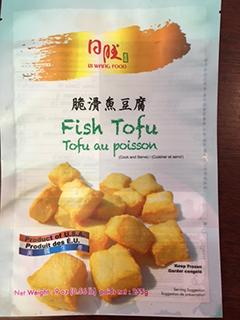 Front Panel: Fish Tofu 255g (9 oz) x 30, Item# 075