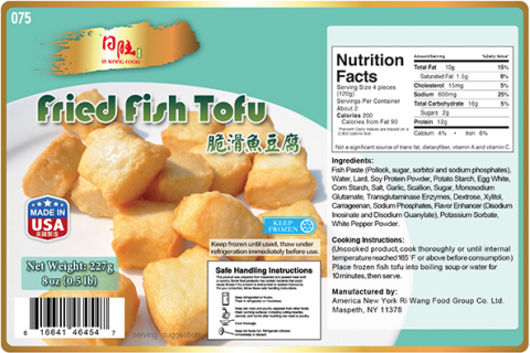 Nutrition Facts Panel: Fried Fish Tofu 8 oz (0.5lb) x 30, Item# 075
