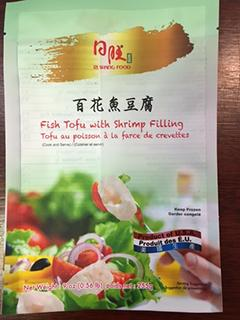 Front Panel: Fish Tofu with Shrimp Filling 255g (9 0z) x 30, Item# 076