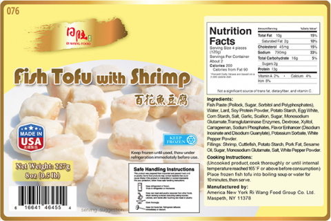 Nutrition Facts Panel: Fish Tofu with Shrimp 8 oz (0.5lb) x 30, Item# 076