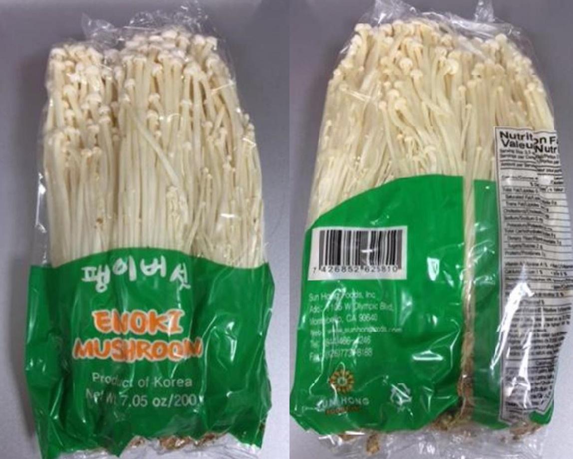 Sample Enoki Mushrooms Imported from Korea