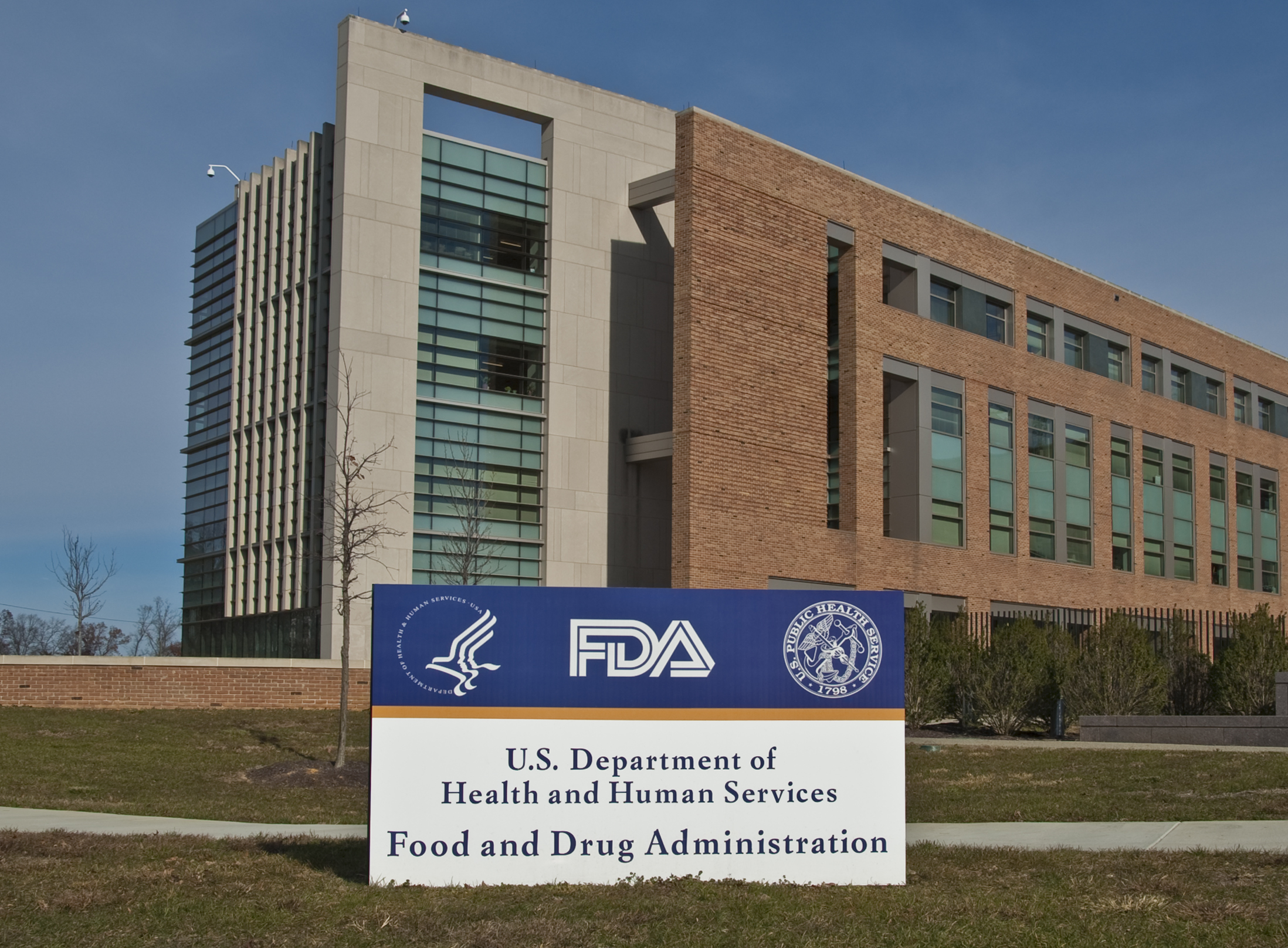 FDA headquarters building with sign - FDA, U.S. Department of Health and Human Services, Food and Drug Administration