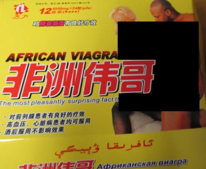 Image of African Viagra Censored