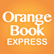 Orange Book Express