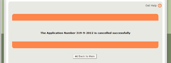 Figure 13: Application Successfully Cancelled Message Displayed