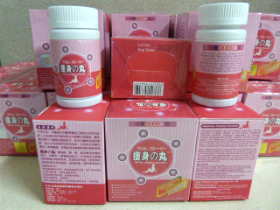 Japan Hokkaido Slimming Weight Loss Pills