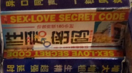 Image of Sex-Love Secret Code Capsules
