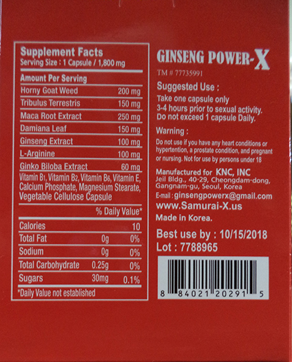 Ginseng Power-X back box label