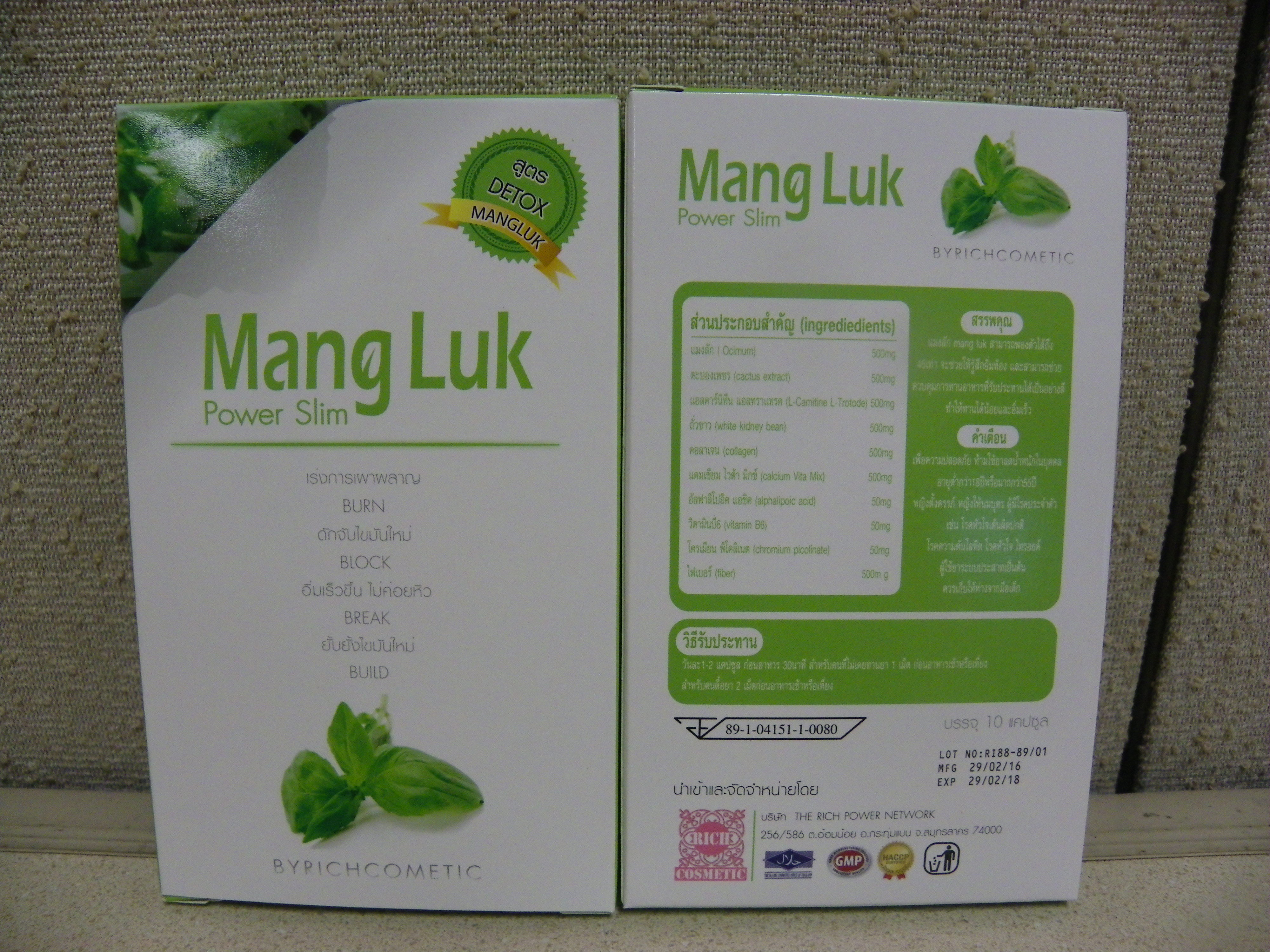 Image of Mang Luk Power Slim Detox Product