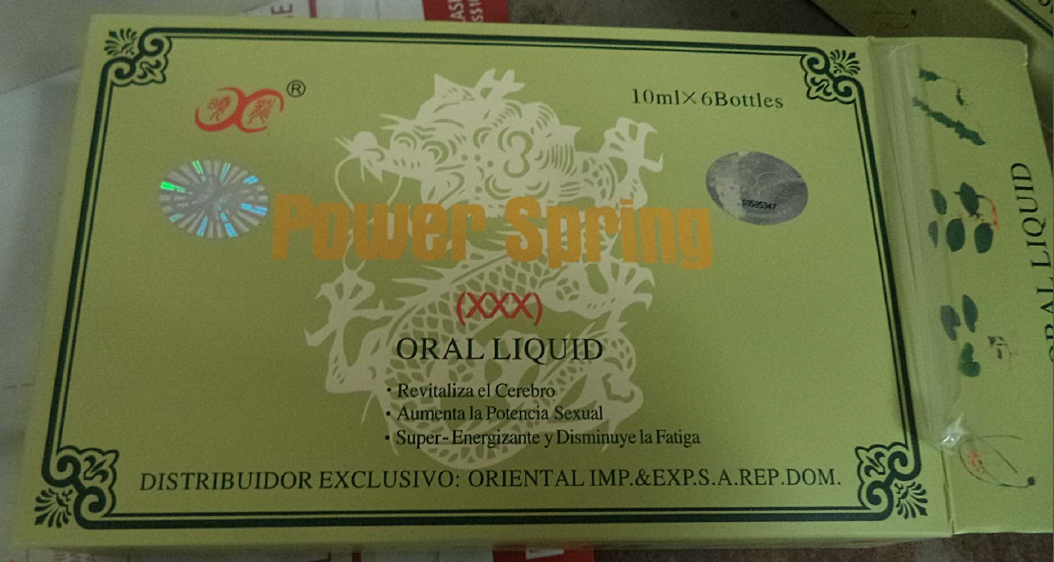 Image of Power Spring (XXX) Oral Liquid product